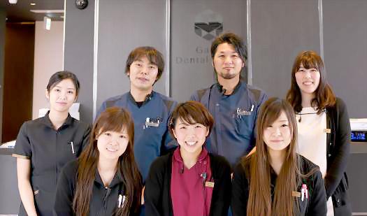 岳歯科クリニック スタッフの写真