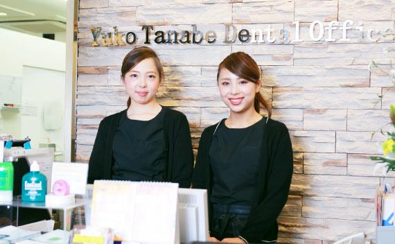 田辺歯科医院 受付を含む写真