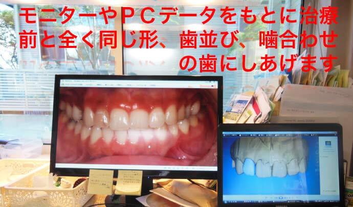メリィハウス歯科クリニック 待合2