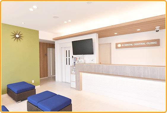 アール歯科セントラルクリニック南与野 診療室内を含む写真