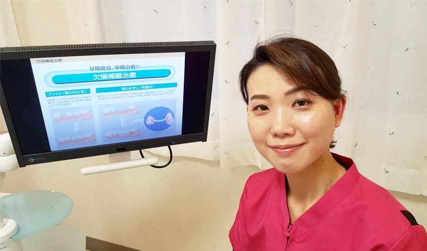 まつざき歯科クリニック スタッフの写真