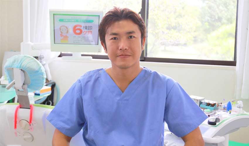 まつざき歯科クリニック 院長の写真