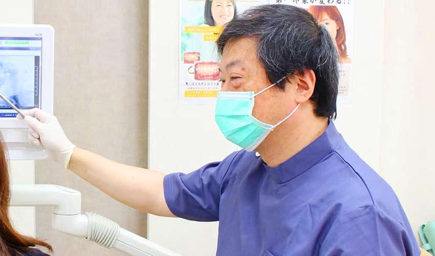 ウェルシティ横須賀歯科診療所 その他