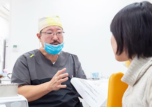 田島歯科口腔外科クリニック その他