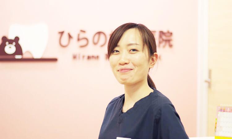 ひらの歯科医院 その他