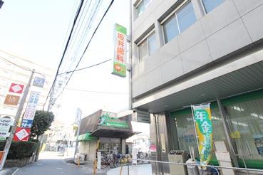 坂井歯科医院 医院外観の写真