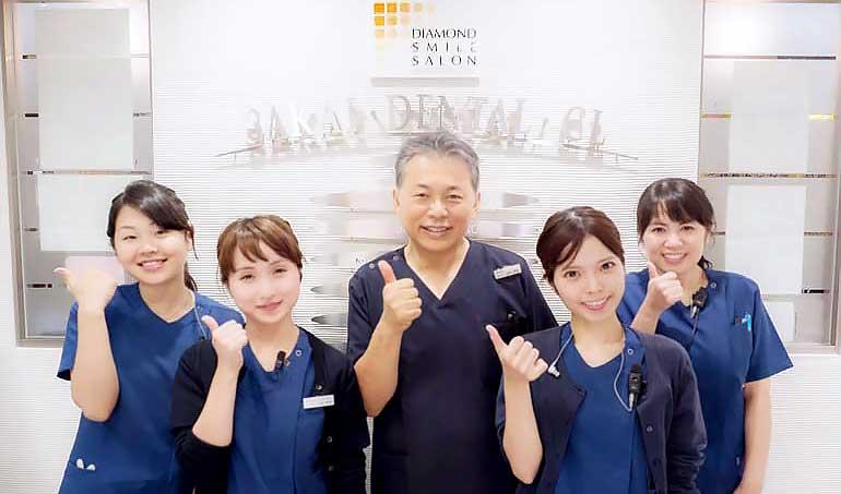 坂井歯科医院スタッフの写真