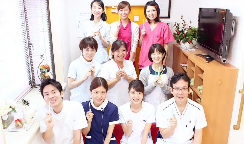 なみよけ歯科医院 スタッフの写真