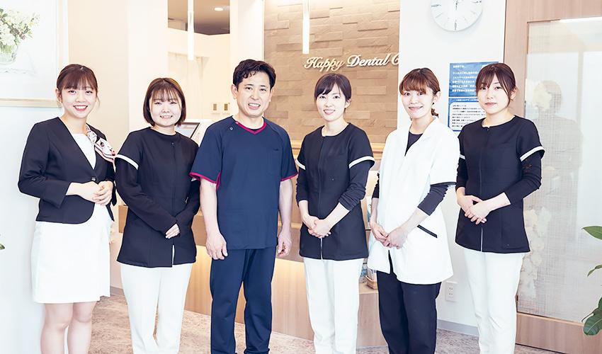 医療法人四葉会 ハッピー歯科クリニック スタッフの写真