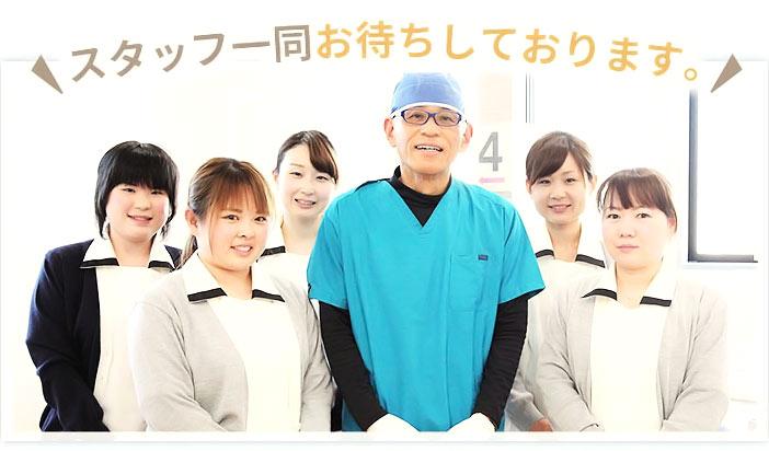 江﨑歯科 スタッフの写真