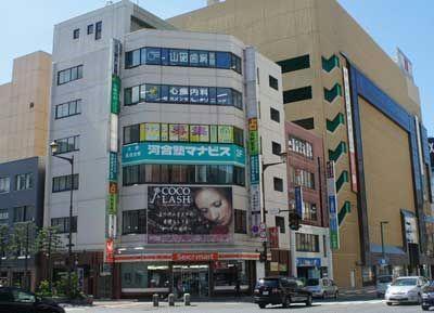 山田歯科医院 医院外観の写真
