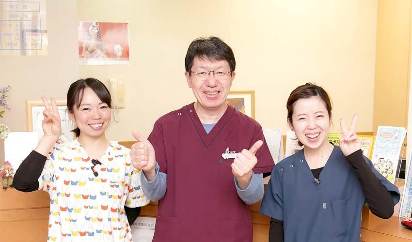 桂歯科医院スタッフの写真