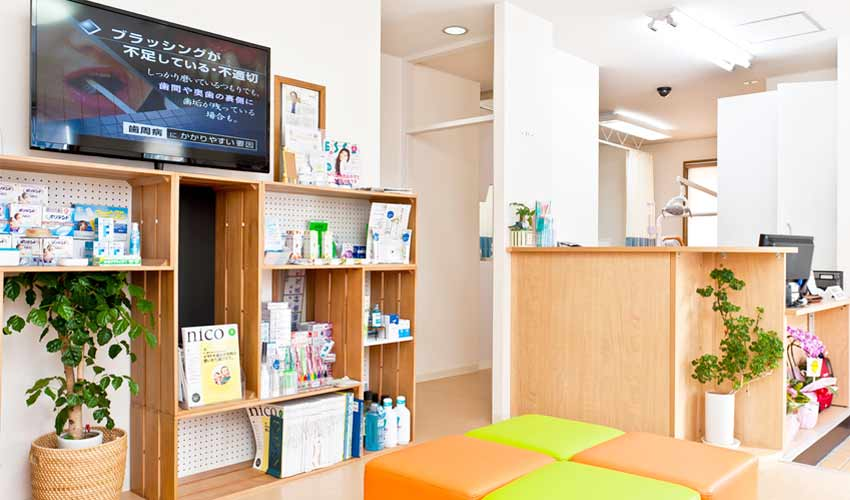 細田歯科医院 診療室内を含む写真