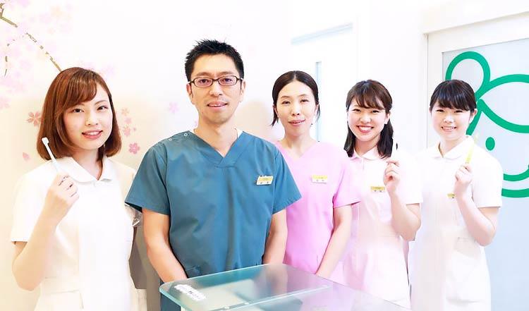 もみの木ハッピー歯科 スタッフの写真