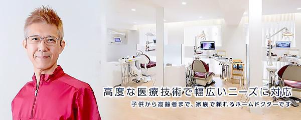 小川歯科 お知らせ画像