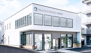 広域医療法人 白翆会 岡崎デンタルオフィス 医院外観の写真