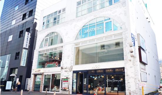 札幌インプラントクリニック 医院外観の写真