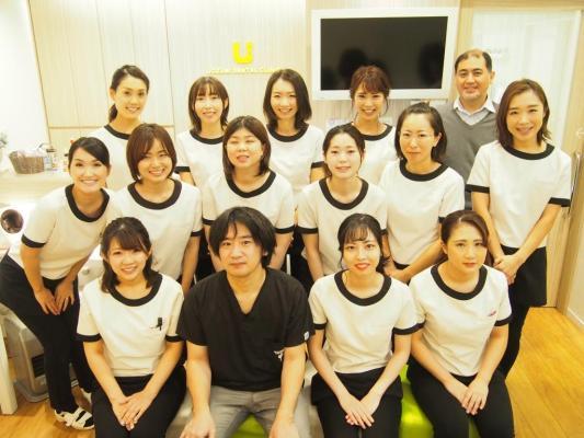 うおずみ歯科クリニック スタッフの写真