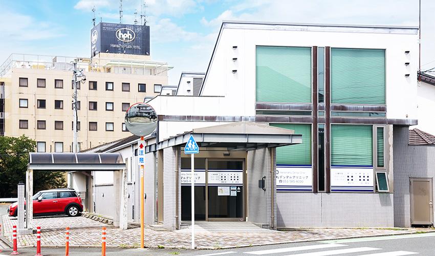 浜松デンタルクリニック医院外観の写真