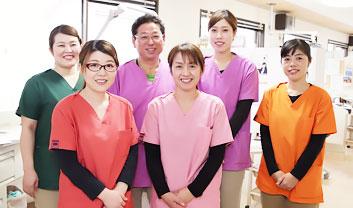 さとう歯科医院 スタッフの写真